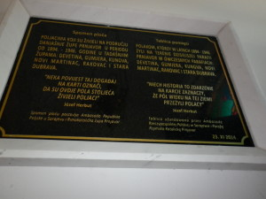 P1010283